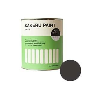 COLORWORKS KAKERU PAINT ダーリングレー 水性塗料 0.9L