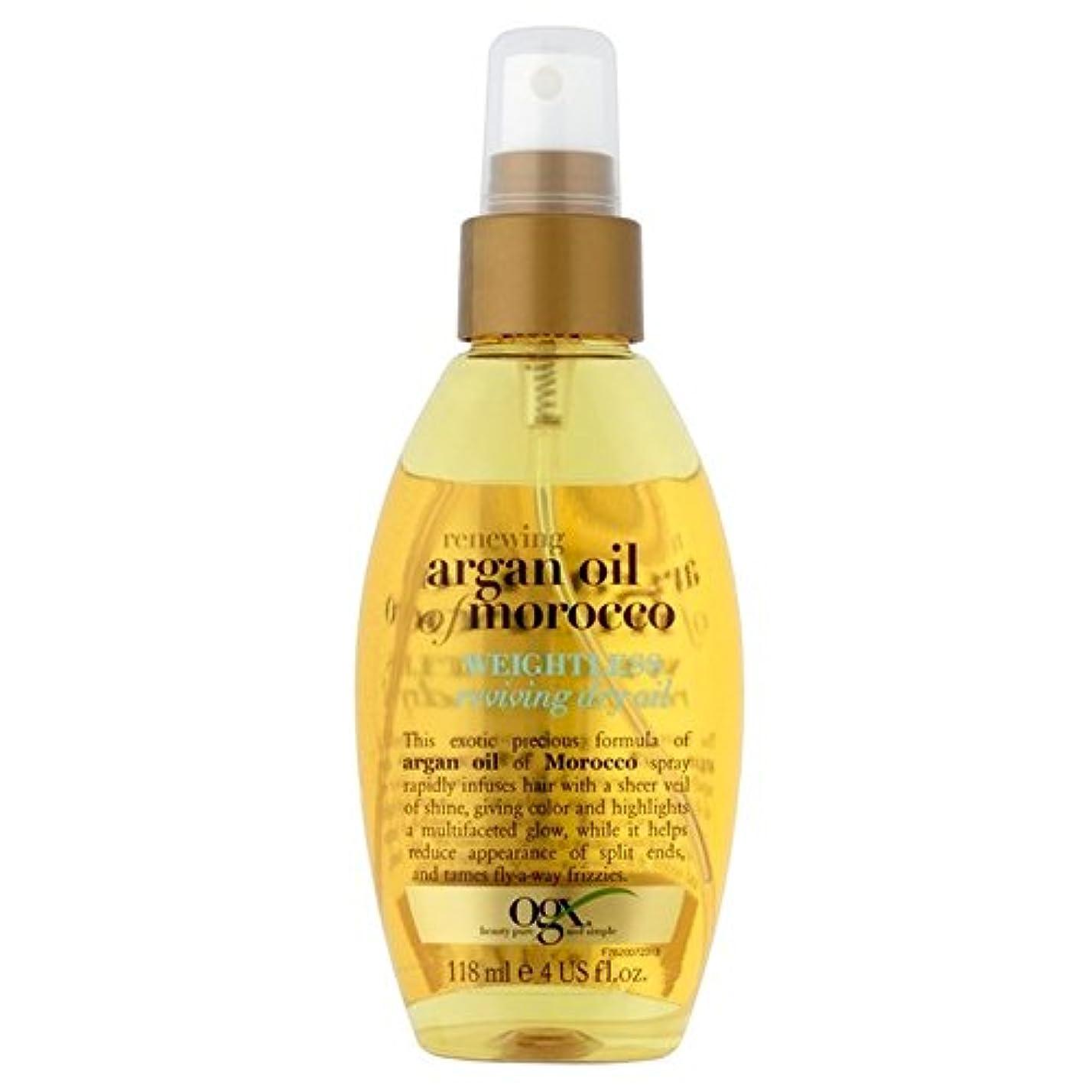 全員インフレーション酒モロッコのアルガンオイル100ミリリットルを更新 x2 - Ogx Renew Moroccan Argan Oil 100ml (Pack of 2) [並行輸入品]