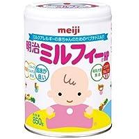 【8個セット】【明治】 ミルフィー HP 850g ミルク アレルギー用 8個セット