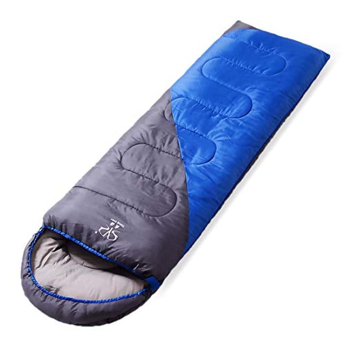 マダムスキャンダラス挽くLilyAngel 寝袋暖かいフィールドポータブル封筒暖かいポータブル一緒に戦うことができる野生の屋外キャンプに適したダブル通気性の寝袋