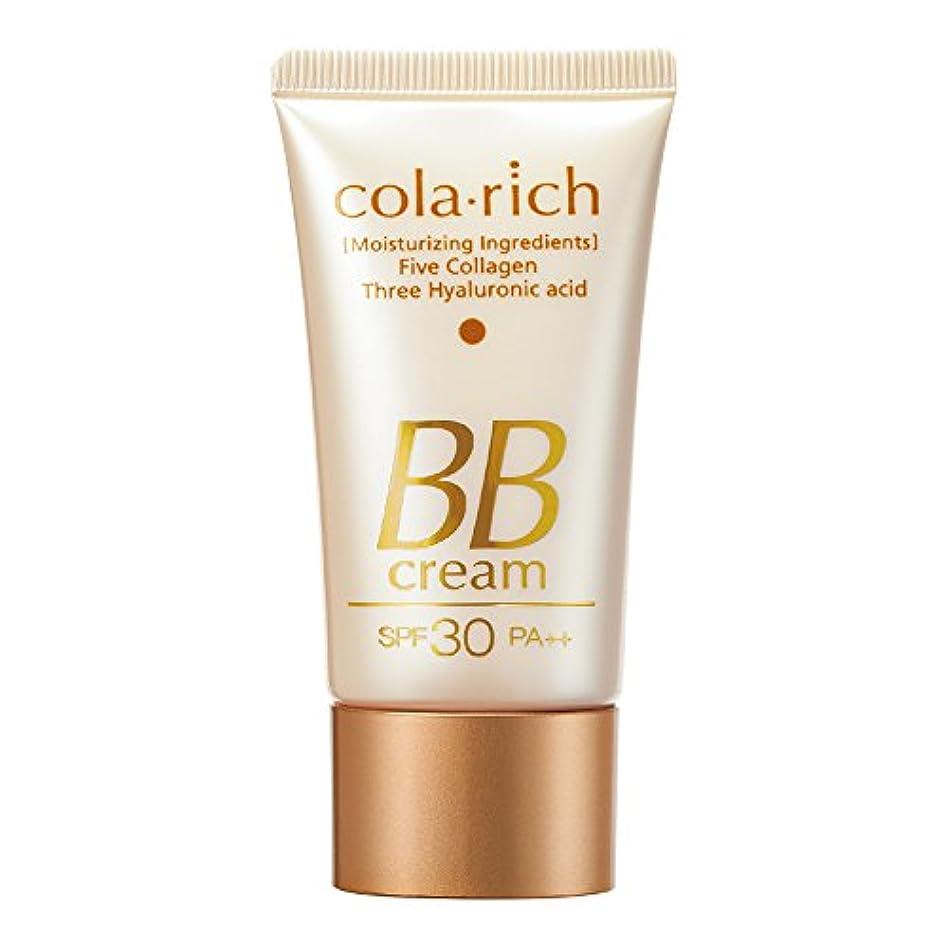 本質的ではない回復する香水コラリッチ BBクリーム(普通肌用)/オールインワンファンデーション/キューサイ/25g(約2ヵ月分)