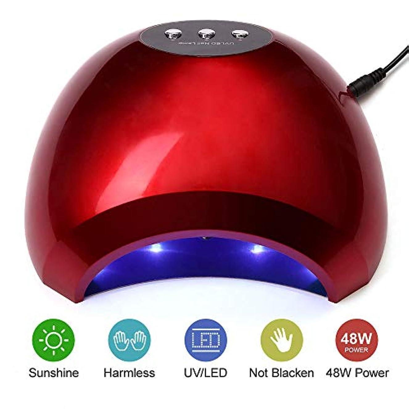 ノイズ勃起再生可能ネイルドライヤーランプ48W UV LEDネイルキュアランプライトソークオフネイルジェルランプマニキュアペディキュアドライヤー付きセンサー高速