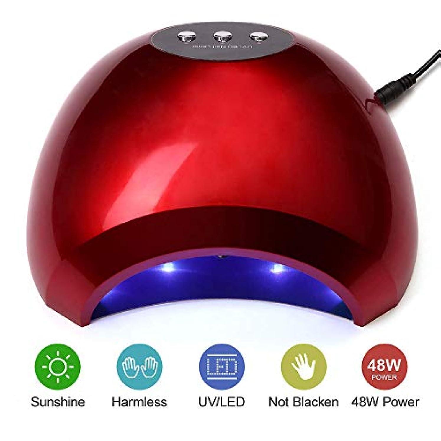 テナント病的艶ネイルドライヤーランプ48W UV LEDネイルキュアランプライトソークオフネイルジェルランプマニキュアペディキュアドライヤー付きセンサー高速
