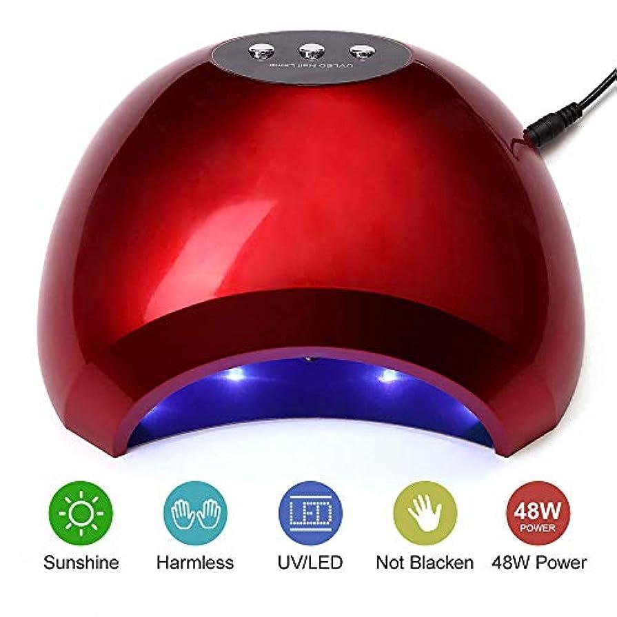 テーマ取り組む免疫するネイルドライヤーランプ48W UV LEDネイルキュアランプライトソークオフネイルジェルランプマニキュアペディキュアドライヤー付きセンサー高速