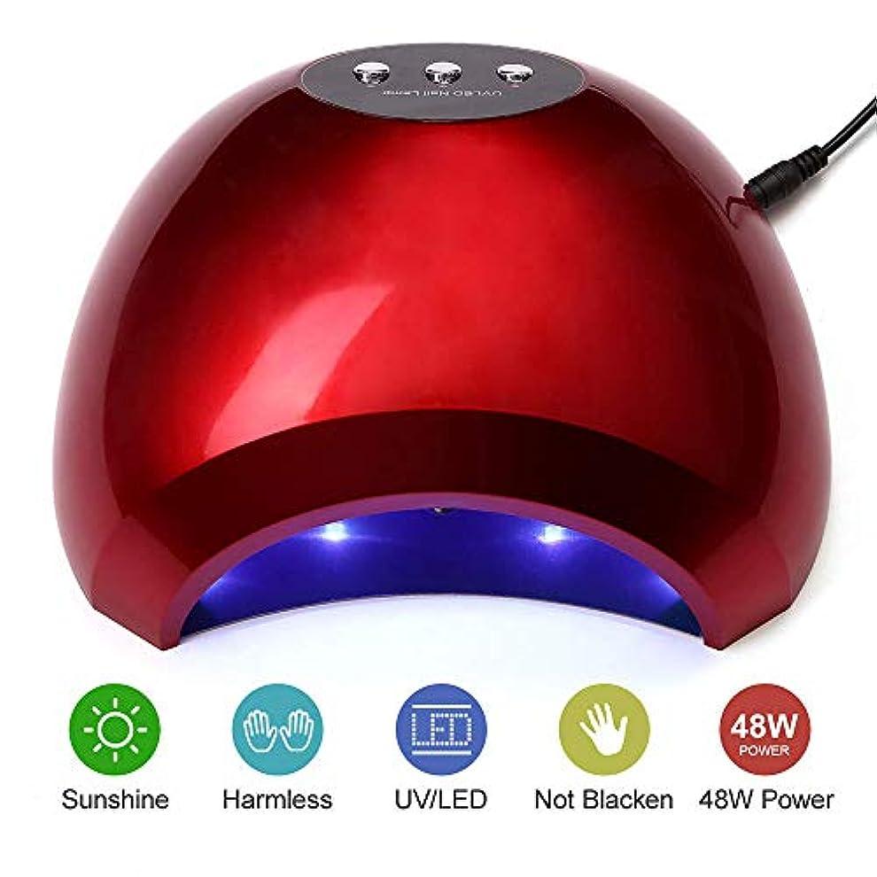 立ち寄る式カップネイルドライヤーランプ48W UV LEDネイルキュアランプライトソークオフネイルジェルランプマニキュアペディキュアドライヤー付きセンサー高速