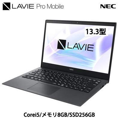 NEC 13.3型ノートパソコン LAVIE Pro Mobile B07S6LS8X3 1枚目
