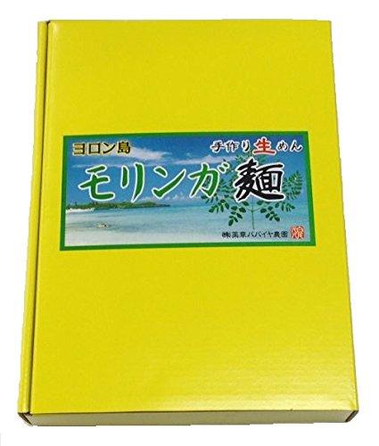 与論島 �竃�草パパイヤ農園 モリンガ麺 生めん110g×4束入り(つゆ無し)