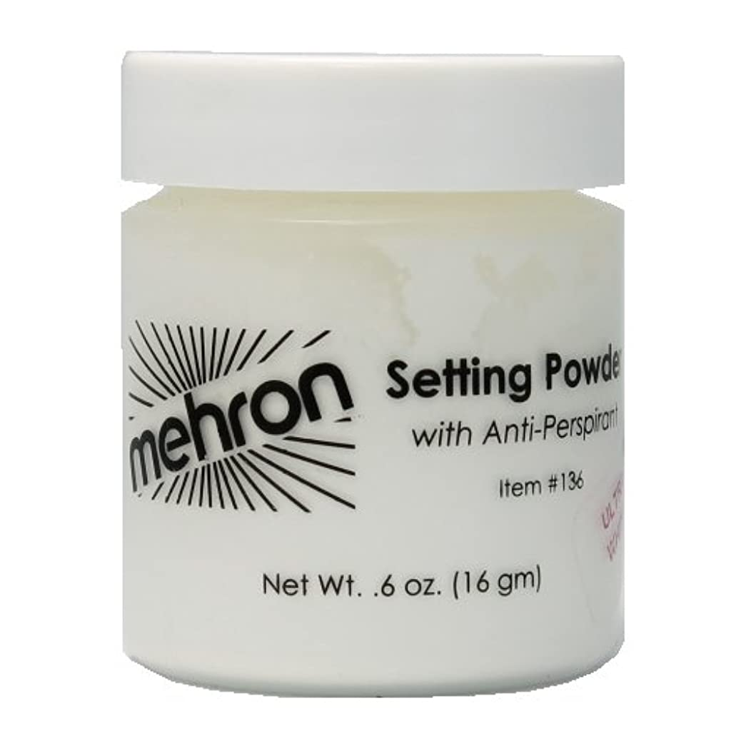 本物おしなやかな(3 Pack) mehron UltraFine Setting Powder with Anti-Perspriant - Ultra White (並行輸入品)