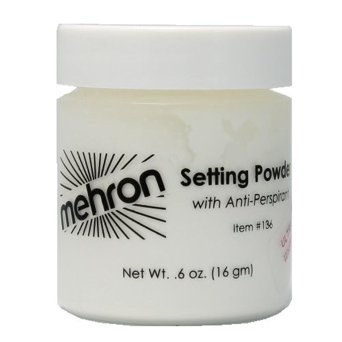 使い込む九パステル(6 Pack) mehron UltraFine Setting Powder with Anti-Perspriant - Ultra White (並行輸入品)
