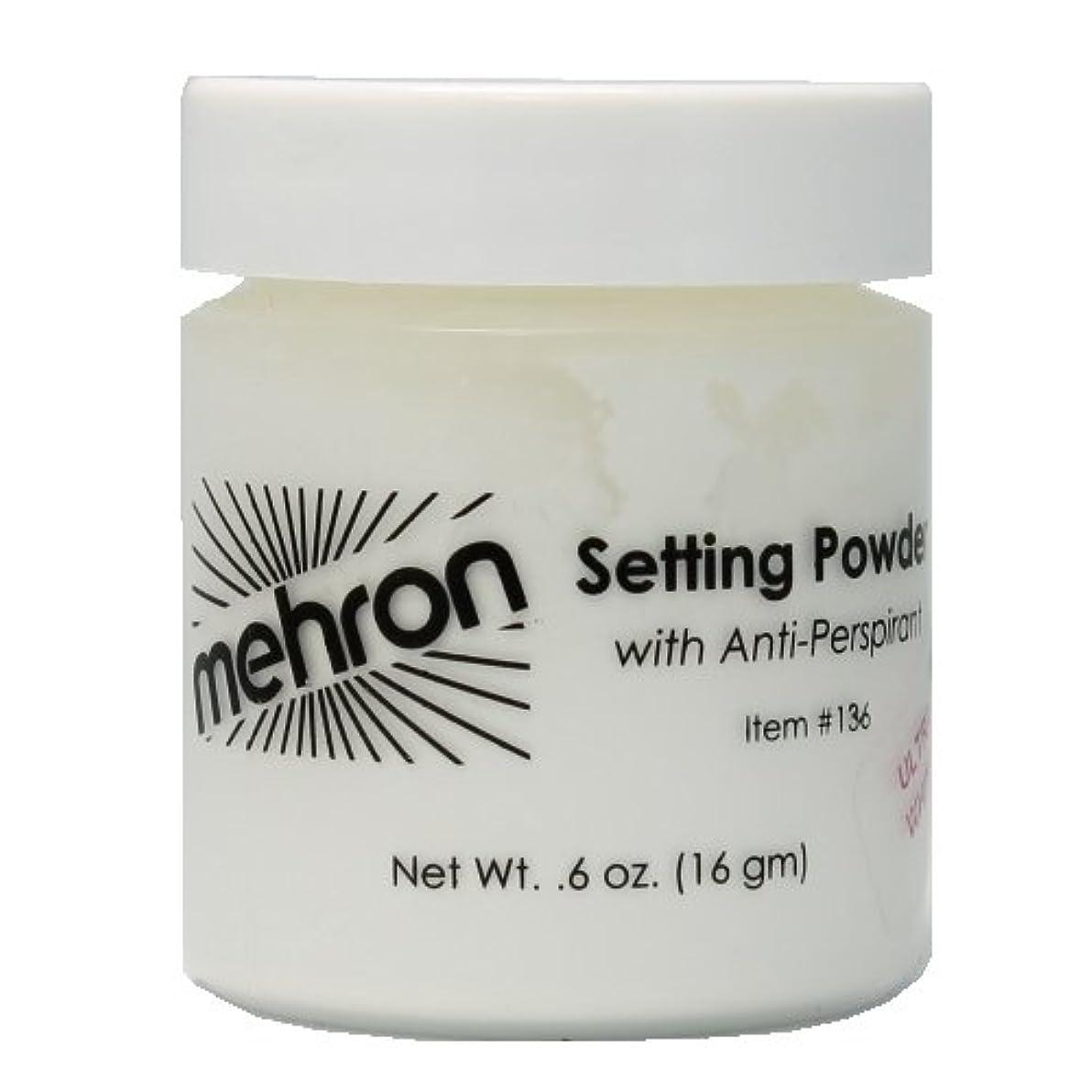 コンセンサス保証切断する(6 Pack) mehron UltraFine Setting Powder with Anti-Perspriant - Ultra White (並行輸入品)