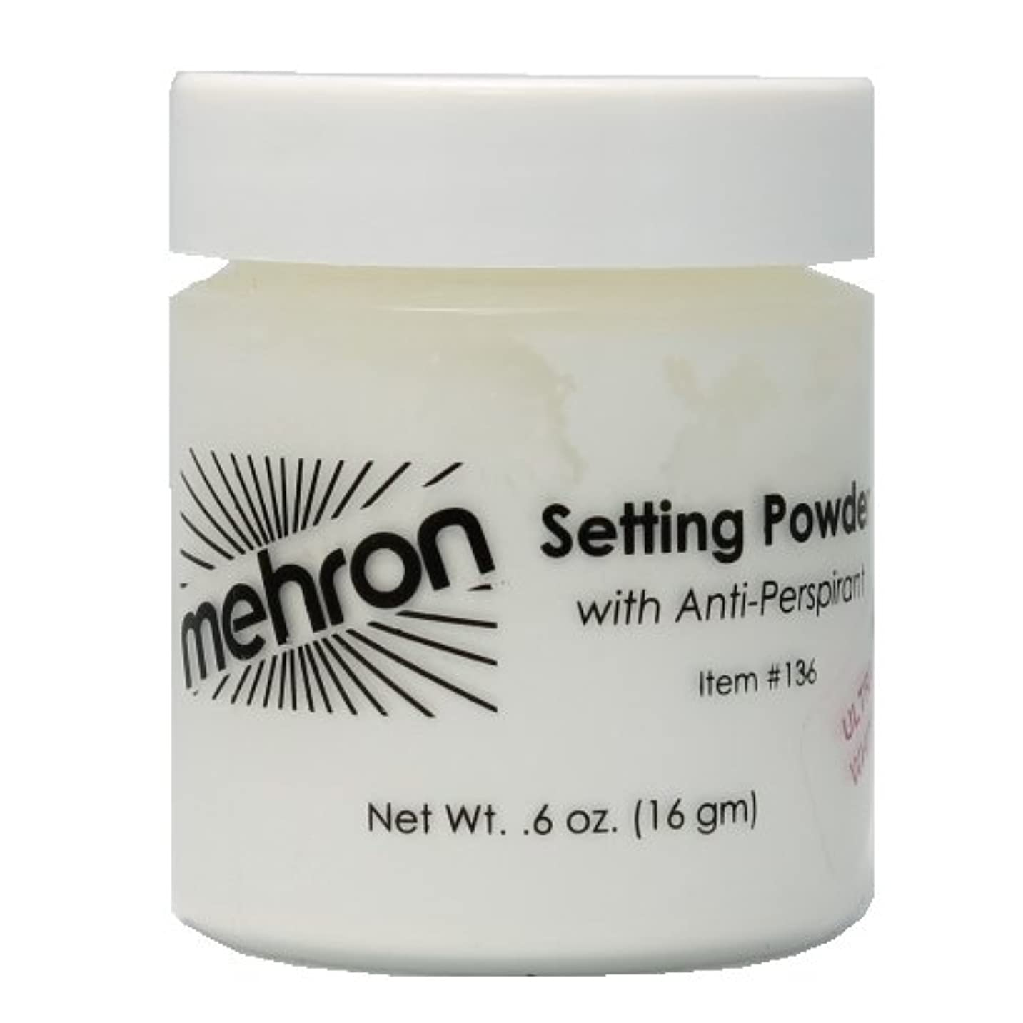 (3 Pack) mehron UltraFine Setting Powder with Anti-Perspriant - Ultra White (並行輸入品)