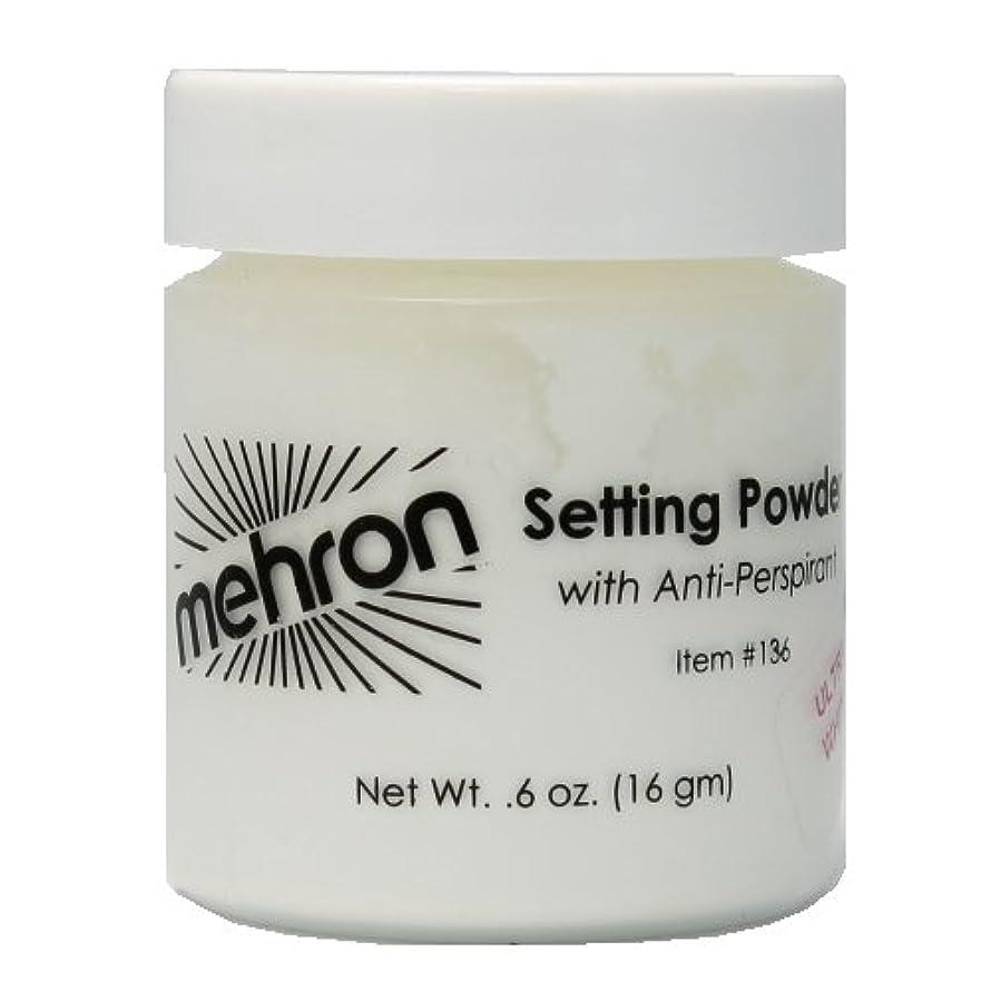 バッジ心配瀬戸際(6 Pack) mehron UltraFine Setting Powder with Anti-Perspriant - Ultra White (並行輸入品)
