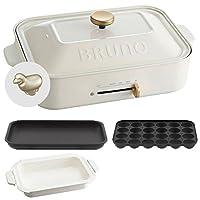 BRUNO コンパクトホットプレート + セラミックコート鍋 + デコレーションノブ シープ 3点セット (ホワイト)