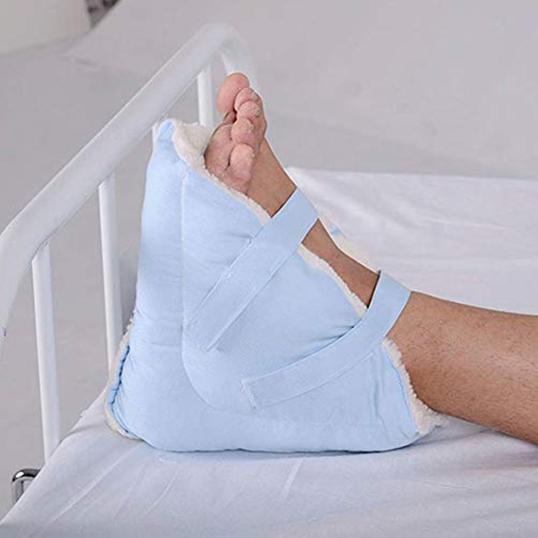 医療用ヒールクッションプロテクター - 足と足首の枕ガード1組   - 合成 ラムスウールフリースパッド入り - 圧力開放