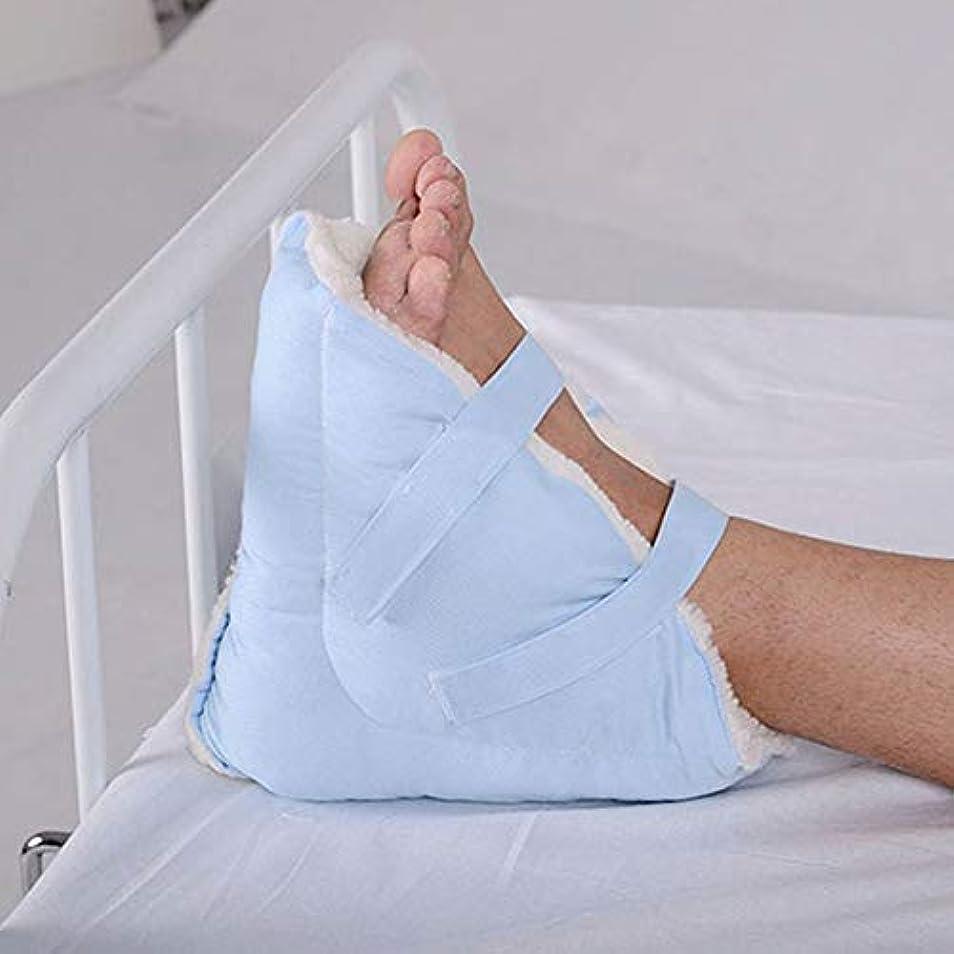 活気づける露出度の高い流出医療用ヒールクッションプロテクター - 足と足首の枕ガード1組   - 合成 ラムスウールフリースパッド入り - 圧力開放