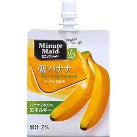 ミニッツメイド朝バナナ