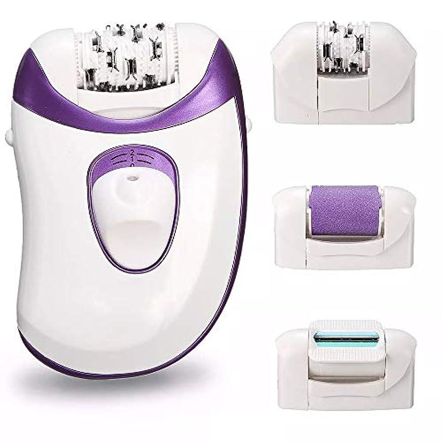 バクテリアビザ消毒剤1つの電気足のカルスの除去剤の脱毛器のUnderarmsピンセットシェーバーの毛の取り外しに付き再充電可能な4つ
