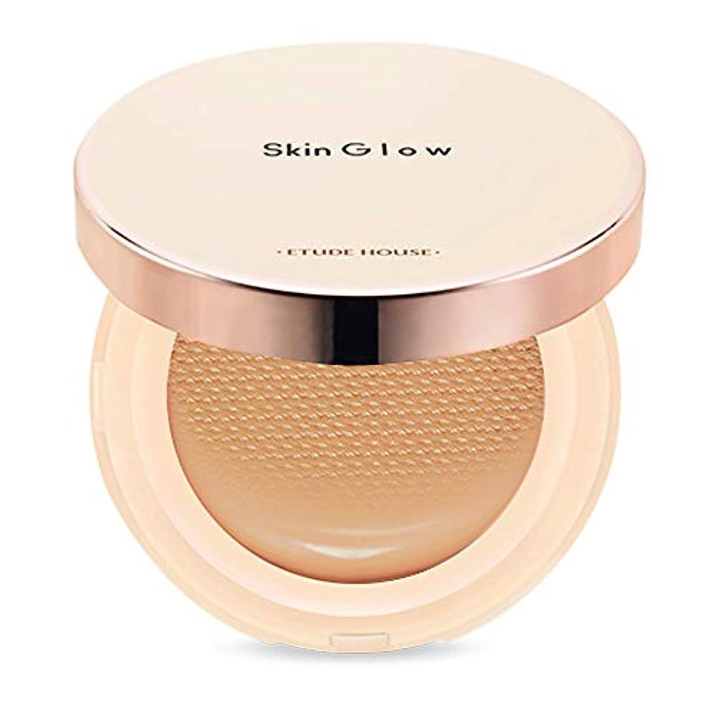ワイヤー保全なかなかEtude House Skin Glow Essence Cushion SPF50+/PA++++ エチュードハウス スキン グロー エッセンス クッション (# N06 Tan) [並行輸入品]