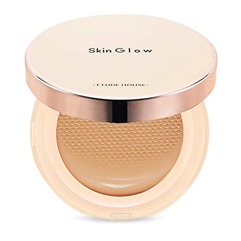 浮浪者ドループドループEtude House Skin Glow Essence Cushion SPF50+/PA++++ エチュードハウス スキン グロー エッセンス クッション (# N06 Tan) [並行輸入品]