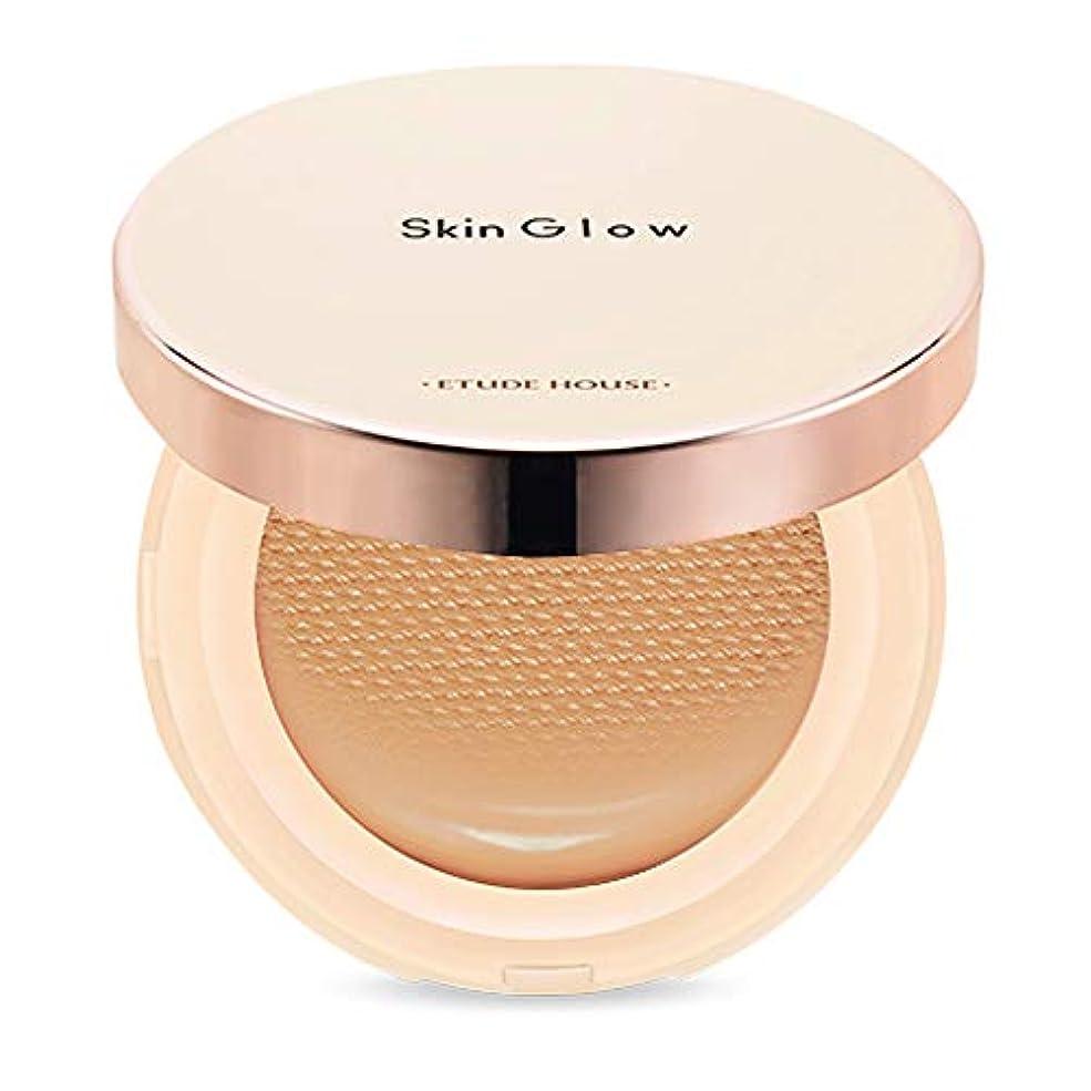 水星活気づく事前にEtude House Skin Glow Essence Cushion SPF50+/PA++++ エチュードハウス スキン グロー エッセンス クッション (# N06 Tan) [並行輸入品]