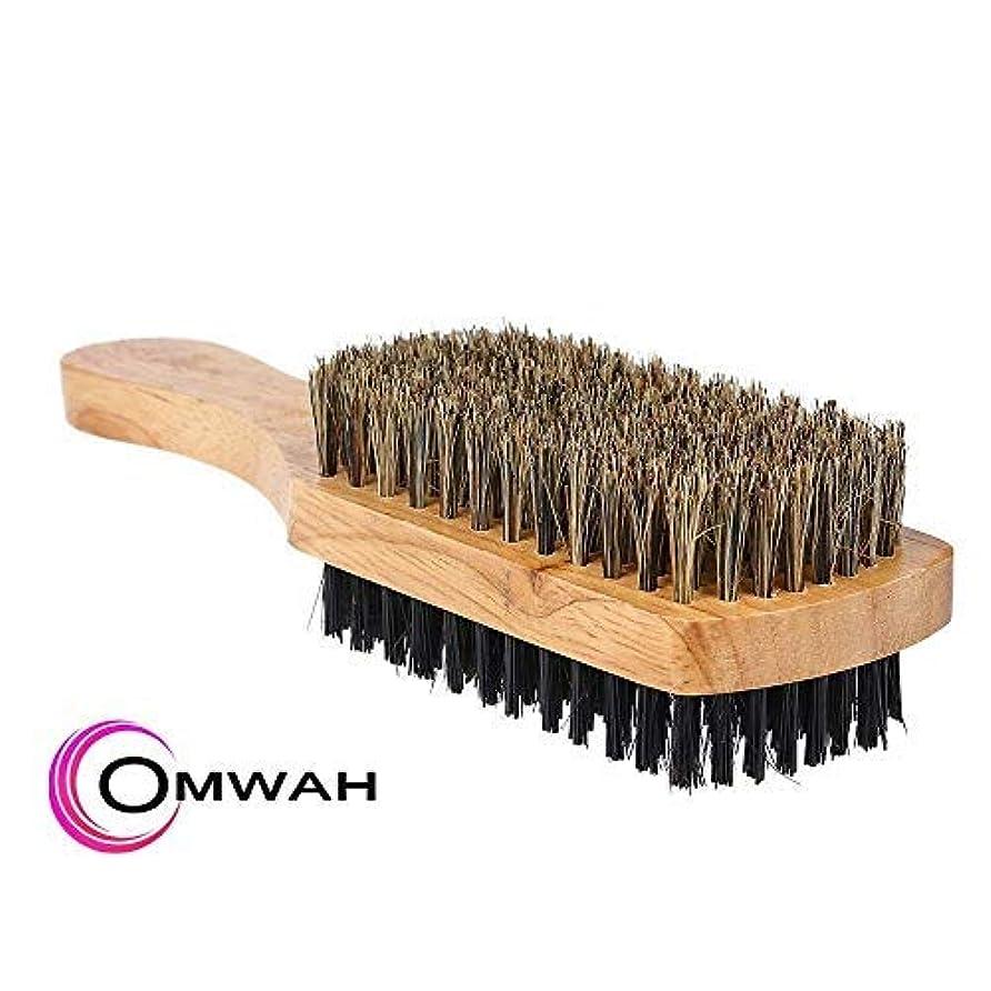 挑む懲らしめ保守可能Omwah Double Sided 2 Sided Facial Hairbrush Styling Beard Brush Mens Boar Bristle [並行輸入品]