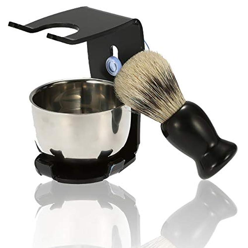 カーフプラカードハミングバードフェリモア シェービング スタンド付き 石鹸ボウル 理容 洗顔 髭剃り 毛穴の汚れ 吸盤 ブラシ洗顔