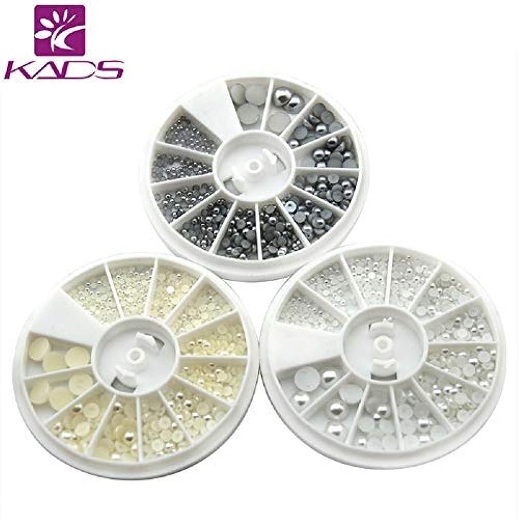 ジャンクション特徴づける頭KADS 半円パール ホワイト/ベージュ/グレー 1.5mm/2mm/2.5mm/3mm/4mm/6mm ネイルデコパール マニキュアデコ用パール