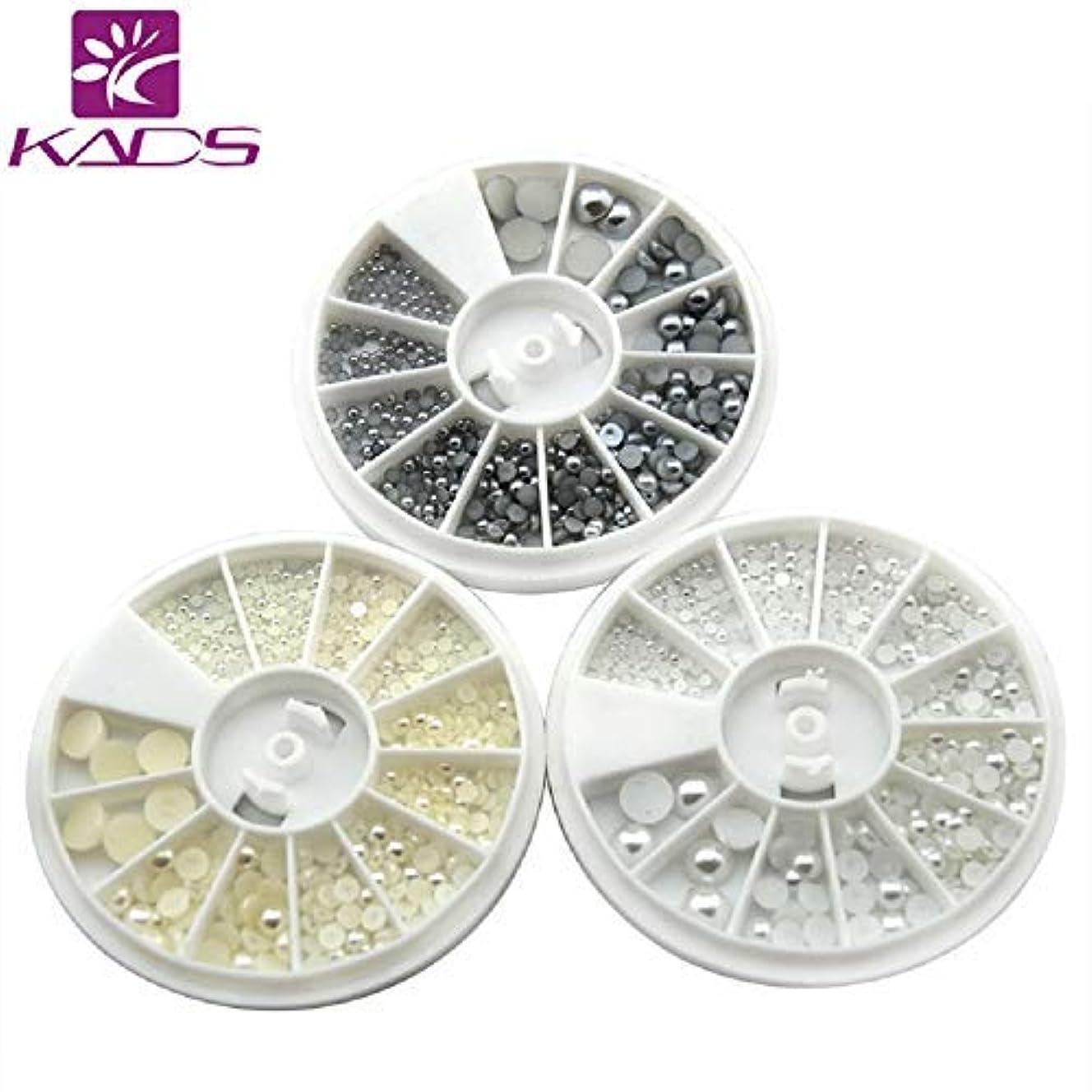 承認する漂流ヒープKADS 半円パール ホワイト/ベージュ/グレー 1.5mm/2mm/2.5mm/3mm/4mm/6mm ネイルデコパール マニキュアデコ用パール
