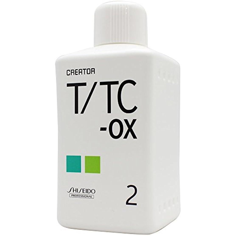 あさり誰でもパキスタン人資生堂 クリエイター T/TC-OX 第2剤 400ml パーマ液