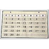 【Hiro's choice 】お薬カレンダー 白 ホワイト 壁掛け 収納 カレンダー ポケット 月間 タイプ クリア
