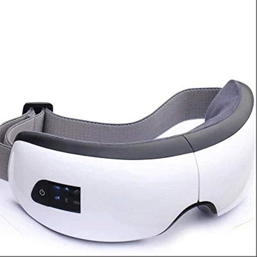 残るアルカイック不確実JJYPY 電気目のマッサージャーの振動マッサージの頭部の圧力救助は睡眠を改善します