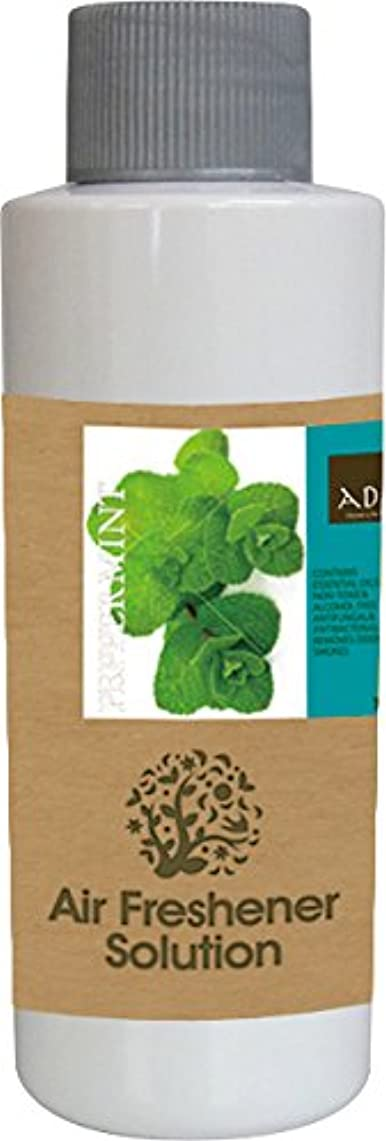 知らせる公平な冷ややかなエアーフレッシュナー 芳香剤 アロマ ソリューション ペパーミント 120ml