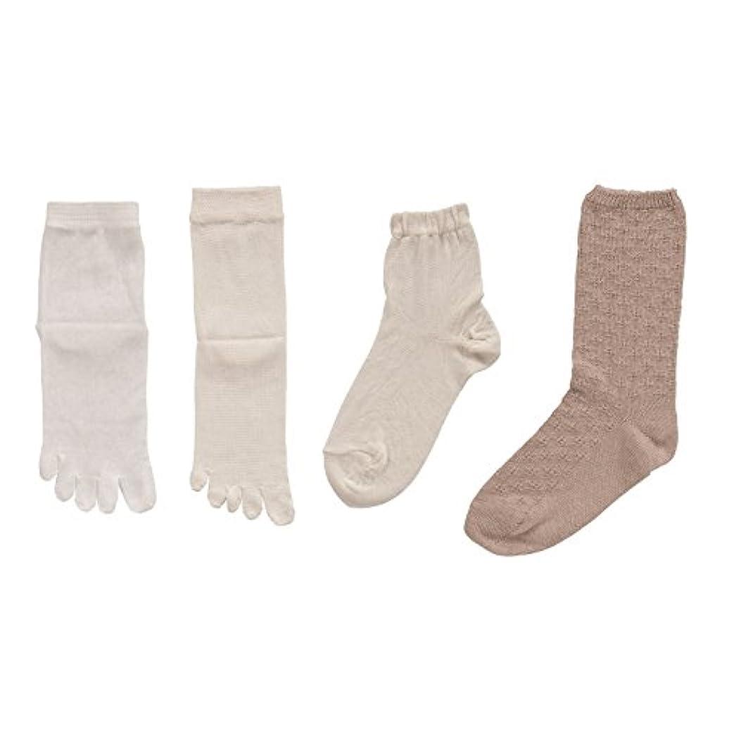 悪用野なブロッサム砂山靴下 TUMUGI 絹と綿の4枚重ね履き靴下 ベージュ