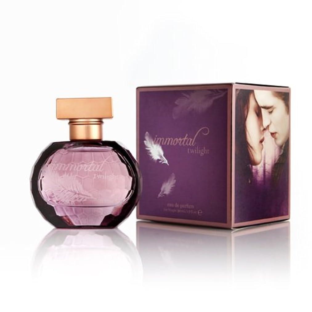 レンズ仕様夢中Twilight 女性のための不滅の香水 - トワイライトサーガ、花と女性の香りのオフィシャルフレグランス - 永遠忘れないであることを決して - オズ50mlの
