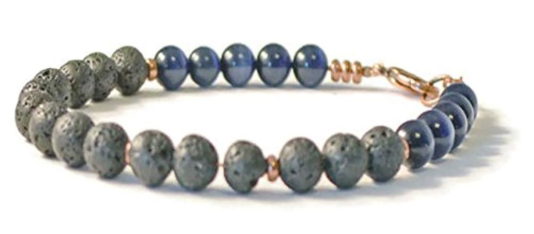 ロッド不満動物園Beads-N-Style アロマテラピーディフューザーブレスレット 溶岩 & ミッドナイトブルーキャッツアイ
