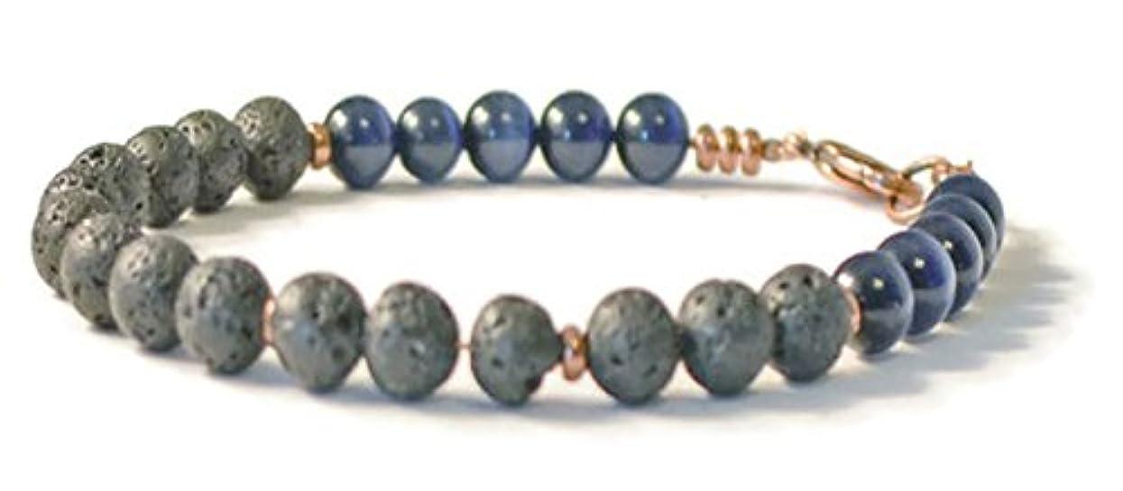 累計対話永続Beads-N-Style アロマテラピーディフューザーブレスレット 溶岩 & ミッドナイトブルーキャッツアイ