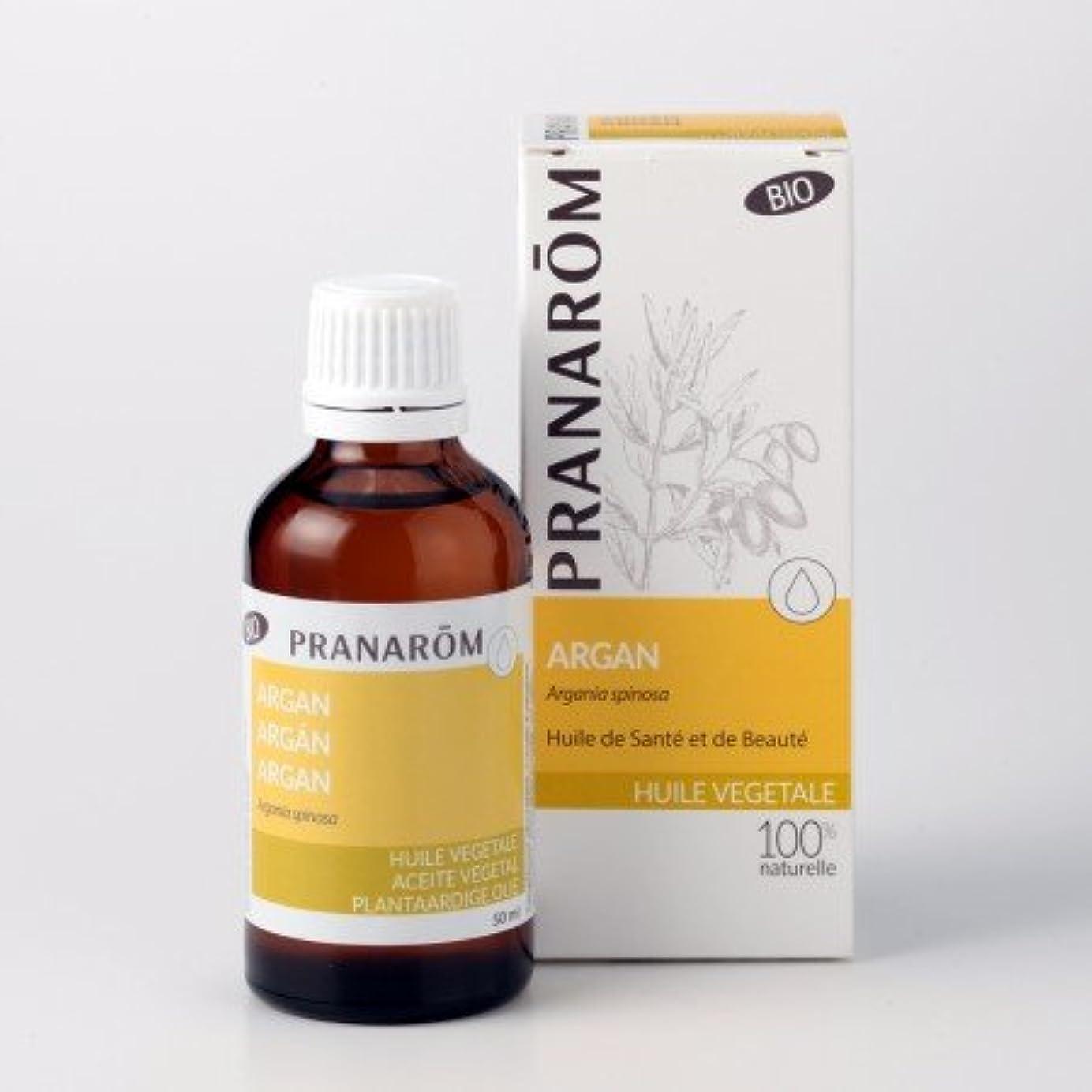 圧縮厳密に説得プラナロム ( PRANAROM ) 植物油 アルガン油 50ml 12648 アルガンオイル キャリアオイル ( 化粧油 )