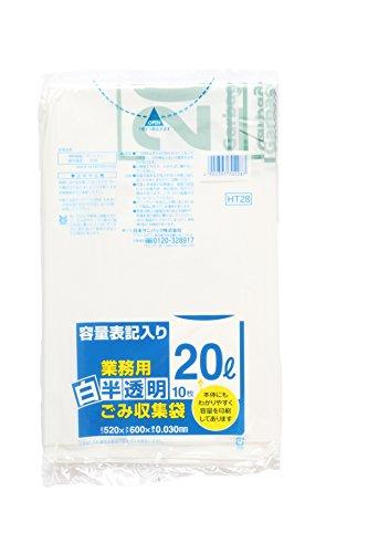 サニパック 白半透明 ゴミ収集袋20L10P LL厚口 1箱(600枚)