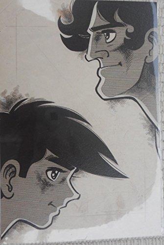 連載開始50周年記念 あしたのジョー展 イベント開催記念商品 特製ポストカード 矢吹丈VS力石徹 B柄