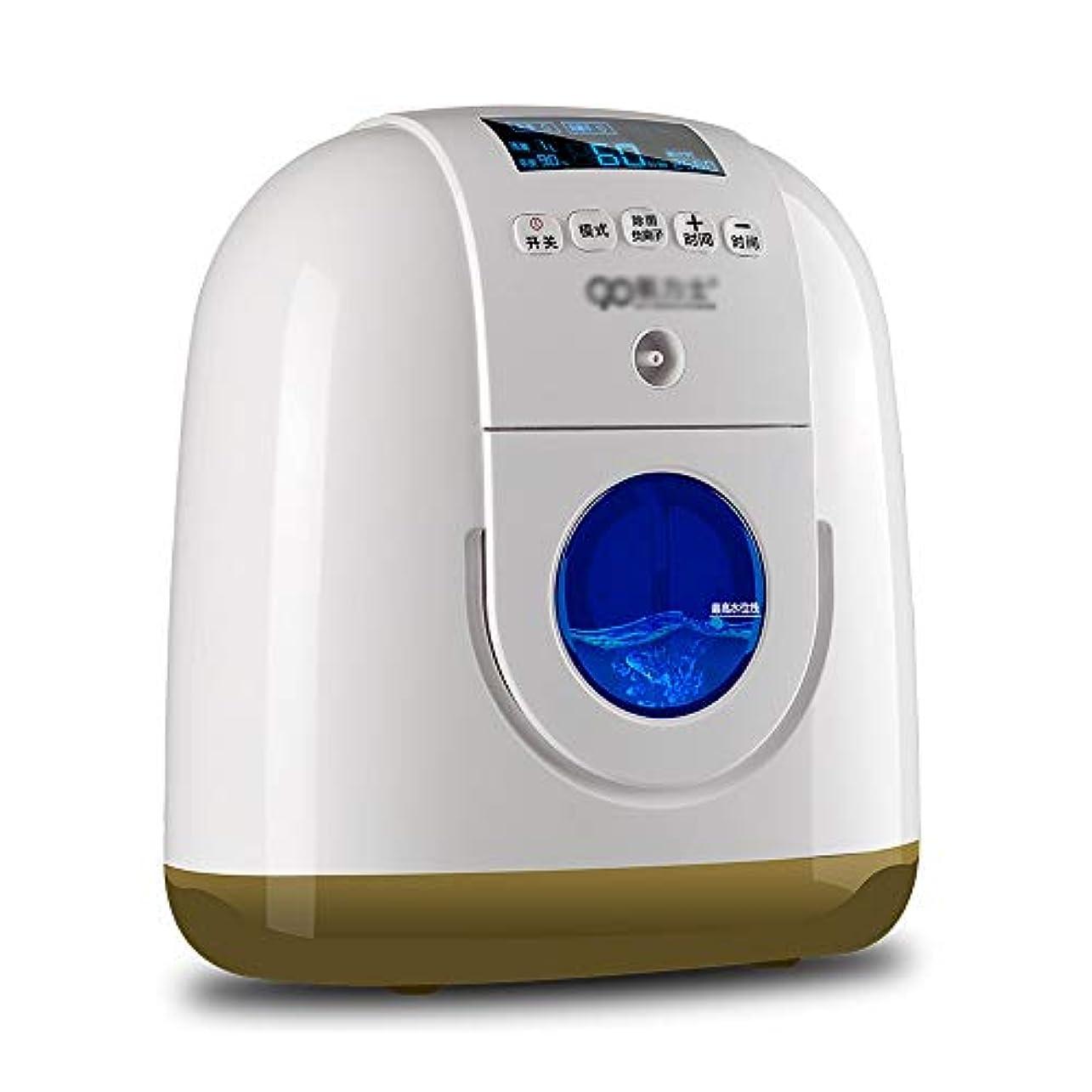 シニス視線醸造所Mei Xu 携帯用酸素機械世帯の酸素吸収剤の古い小さい妊娠中の女性8段階のろ過システムおよび噴霧化が付いている携帯用酸素機械びん 酸素バー
