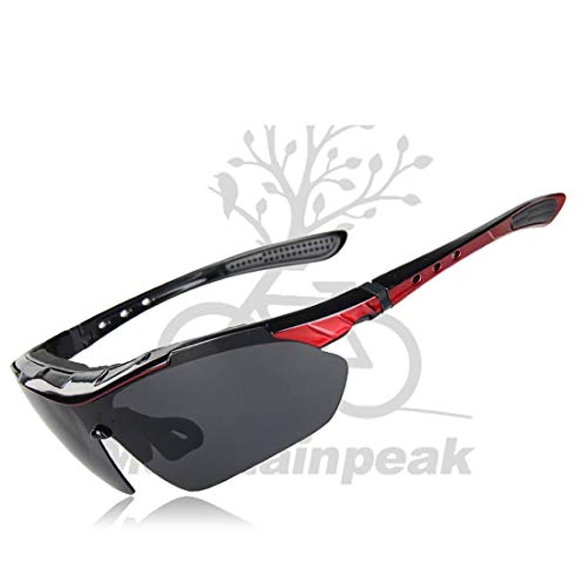 貫通するめまいパテCAFUTY サイクリング自転車メガネ屋外での使用に適した変色メガネの大人用屋外メガネ (Color : A002)