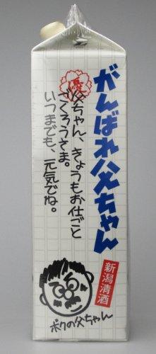 『【新潟清酒】がんばれ父ちゃん パック1.8L』の2枚目の画像