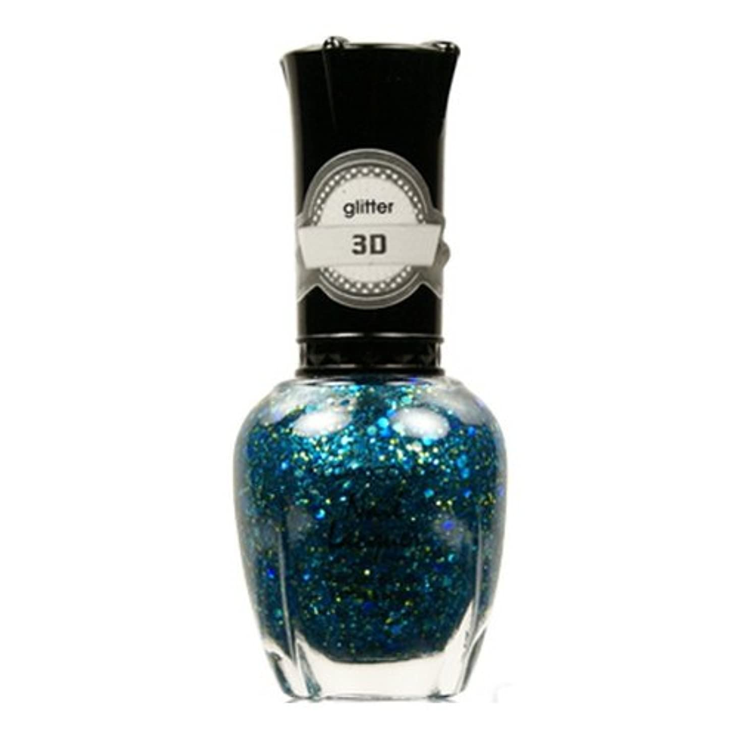 カフェテリア時代遅れ変装した(6 Pack) KLEANCOLOR 3D Nail Lacquer - Luv U TEAL I Find Someone Better (並行輸入品)