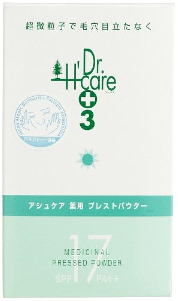 適応その間五アシュケア 薬用 プレストパウダー ナチュラルオークル SPF17 PA++ 11g
