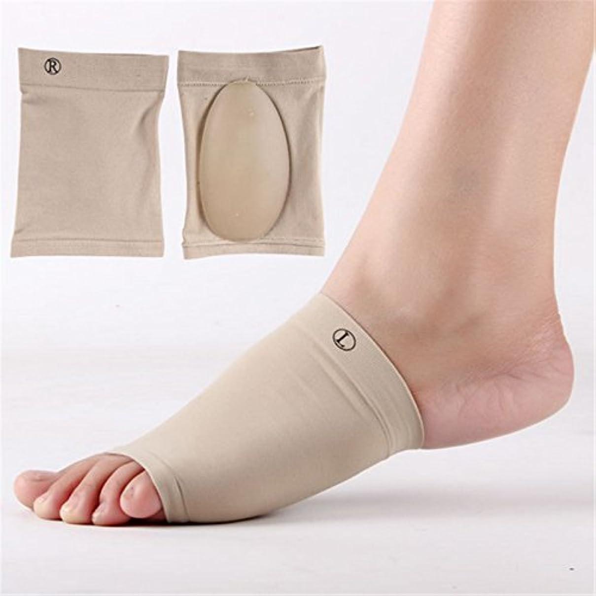 フォークシャー失望Lorny(TM)1Pairジェル足底筋膜炎アーチサポートスリーブアーチソックスかかとクッションフラット足の整形外科靴パッドフットケア [並行輸入品]