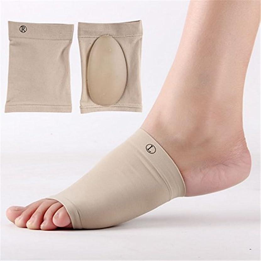 成功するここにペレグリネーションLorny(TM)1Pairジェル足底筋膜炎アーチサポートスリーブアーチソックスかかとクッションフラット足の整形外科靴パッドフットケア [並行輸入品]