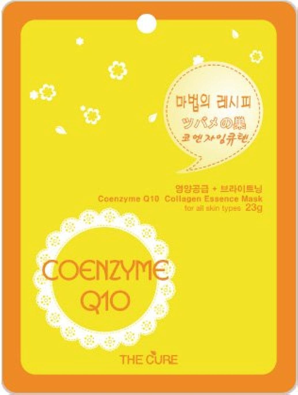 コエンザイムQ10 コラーゲン エッセンス マスク THE CURE シート パック 10枚セット 韓国 コスメ 乾燥肌 オイリー肌 混合肌