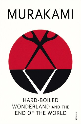 Hard-Boiled Wonderland And The End Of The Worldの詳細を見る