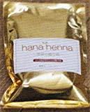 ≪hana henna≫ハナヘナ ハーバルブラウン(こげ茶) (100g)