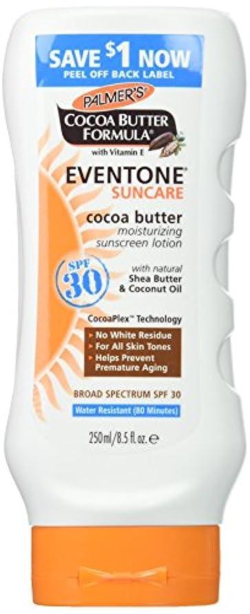 実際接尾辞不透明なPalmer's Cocoa Butter Formula With Vitamin E, Eventone Suncare Sunscreen Lotion, SPF 30, 8.5 Fl Oz by Palmer's